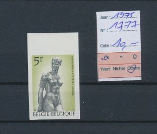 Lk43866 Belgium 1975 Sculptures Art Fine Lot Imperf Mnh Cv 10 Eur