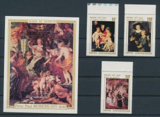 Lk53638 Central Africa Peter Paul Rubens Paintings Fine Lot Mnh