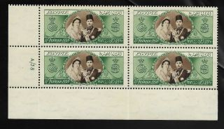 Egypt 1938 Farouk & Ferial Marriage 1 L.  E.  Control Block Mnh Vf (only 400 Exist)