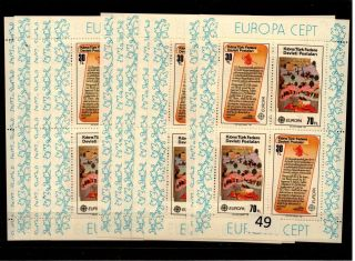 / 12x Turkish Cyprus - Mnh - Europa Cept 1982 - Art - Painting