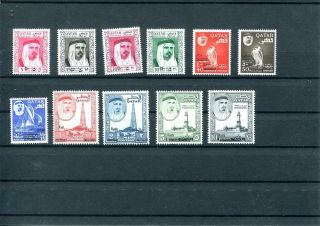 Qatar 1966 Mh With Overprint 2910