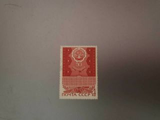 Old Worldwide Stamp Cccp Very Rare Only 5 Item