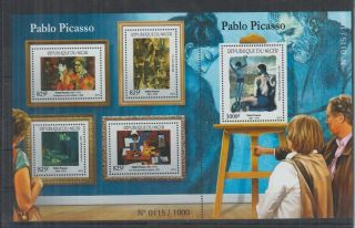 T944.  Niger - Mnh - 2015 - Art - Painting - Pablo Picasso