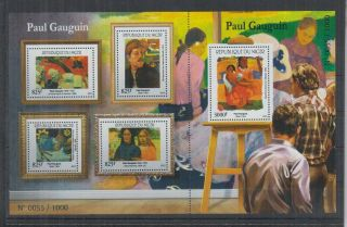 T944.  Niger - Mnh - 2015 - Art - Painting - Paul Gauguin