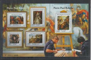 T944.  Niger - Mnh - 2015 - Art - Painting - Pierre Paul Rubens