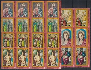 P706.  4x Equatorial Guinea - Mnh - Art - Paintings - El Greco