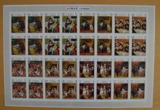 U705.  Ajman - Mnh - Art - Paintings - Full Sheet - Imperf -