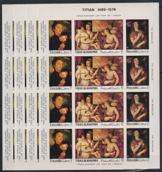 Z705.  4x Ras Al Khaima - Mnh - Art - Paintings - Full Sheet - Imperf -