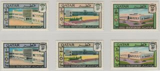 Qatar 1966 Education Day Very Scarce Revalued Complete Set Of 6,  F - V