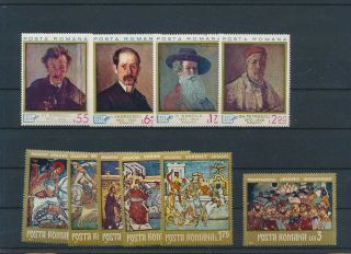 Lk84457 Romania Paintings Art Fine Lot Mnh