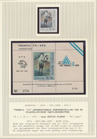 Xb71938 Argentina 1974 Juan Batlle Planas Paintings Fine Lot Mnh