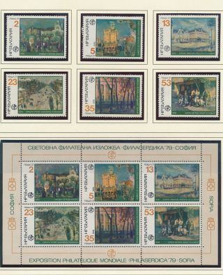 Xb71936 Bulgaria 1979 Stamp Expo Art Paintings Fine Lot Mnh