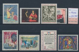 Lk77830 France Paintings Art Fine Lot Mnh Fv 7,  25 Frf