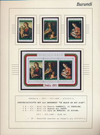 Xb71625 Burundi 1971 Madonna & Child Paintings Fine Lot Mnh