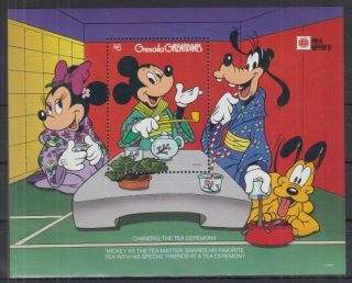 P942.  Grenada - Mnh - Cartoons - Disney