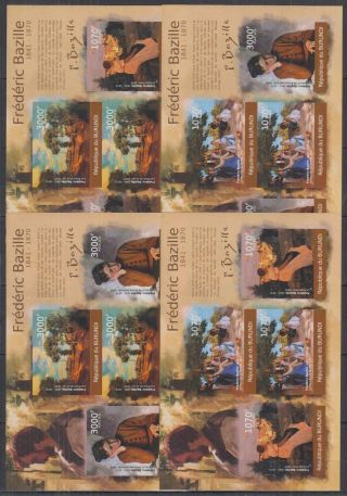 S702.  Burundi - Mnh - Art - Paintings - Frederic Bazille - Imperf