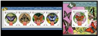 Guinea Bissau 2015 Fauna Butterflies Insects Klb,  S/s Mnh