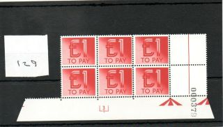 Gb - Postage Due (129) - 1982 Issue - £1 Value - Plate Block Of Six - Un.