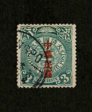 China 1912 Sc 149 - 3¢ Coiled/coiling Dragon - Red Overprint 3c Vf
