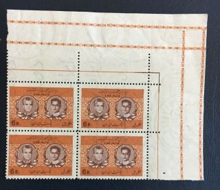 Middle East,  World Wide,  Old Stamps,  Album,  Full Set,  Mnh,  1967,  King Of Thailand
