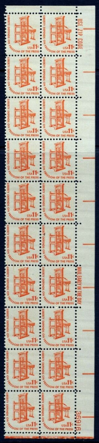 Us 1975 Printing Press Plate Block Of 20 (1593).  Never Hinged