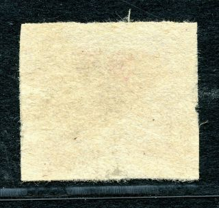 1930 Liberated Areas Soviet Posts 1/2ct Yang SP1 great forgery 2