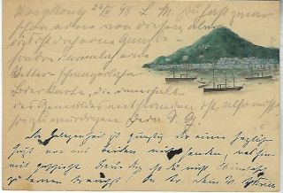 Hong Kong 1898 4c Stationery Card To Bremen Germany,  Hand - Painted Picture