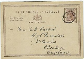 Hong Kong 1890 3c Stationery Card To Cheshire England