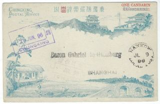 China Chunking Local Post 1896 One On 2ca Stationery Card To Shanghai