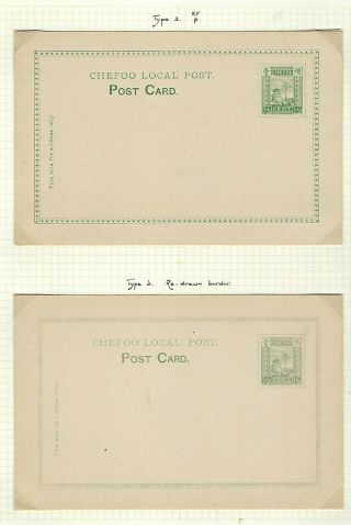 China Chefoo 1894 - 95 accumulation of mostly stationery 2