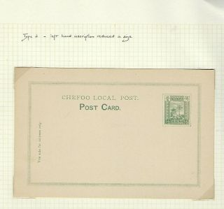 China Chefoo 1894 - 95 accumulation of mostly stationery 3