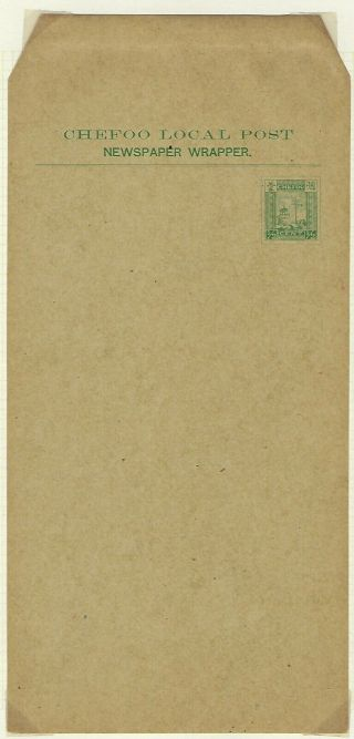 China Chefoo 1894 - 95 accumulation of mostly stationery 5