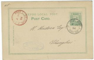 China Chefoo 1894 1/2c Stationery Card With Black Cds And Red At Left