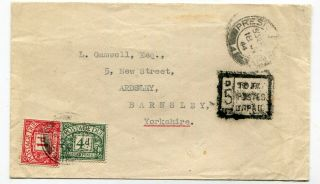 Uk Gb - Preston 1944 Unpaid Cover To Yorkshire - Rated 5d Postage Due -