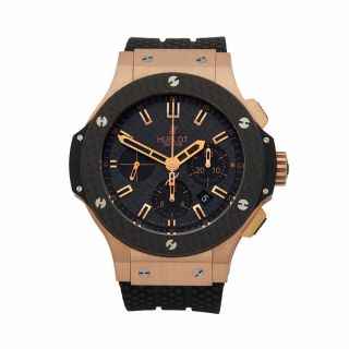 Hublot Big Bang Kazakhstan Special Edition 18k Rose Gold Watch W5126