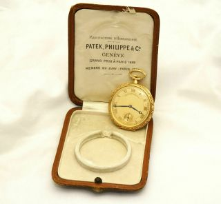 Vintage Patek Philippe 18k Gold Antique Pocket Watch