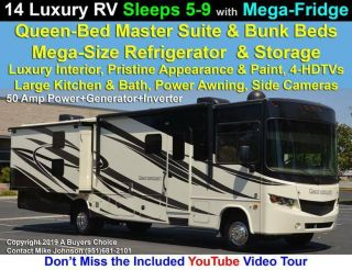 2014 Forest River Georgetown 351 Ds Bunkhouse Bunk Bed Model With Front Electric Bed,  Rear Queen