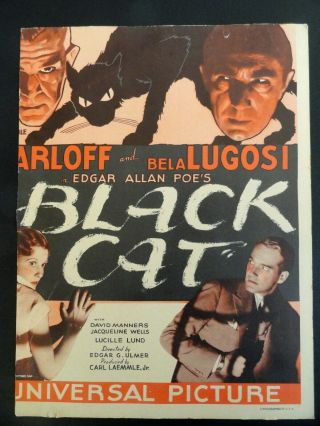 Rare 1934 The Black Cat Karloff & Lugosi Window Card Poster - Trimmed