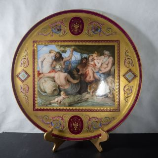 Monumental Royal Vienna Hand Painted Plaque 1860