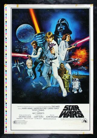 Star Wars ✯ Cinemasterpieces No Resv Printer