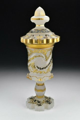 Bohemian Clambroth White Glass Pokal With Heavy Raised Gold & Silver