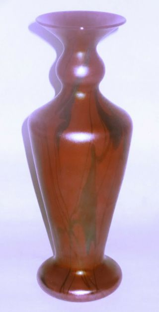 Rare Fenton Karnak Red Iridescent Off Hand Art Glass W/hanging Vine Pattern