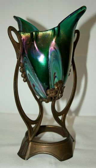 "Tiffany Studios Bronze Signed L.  T.  C.  Favrile Pulled Feather Flowerform Vase 8 "" ½"