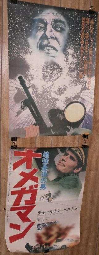 Omega Man Extremely Rare Japanese Movie Poster Heston: Is The Last Man On Earth?