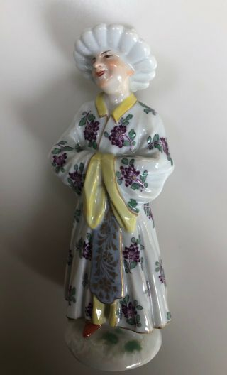 Meissen Porcelain Figure Of A Chinese Man C.  1925