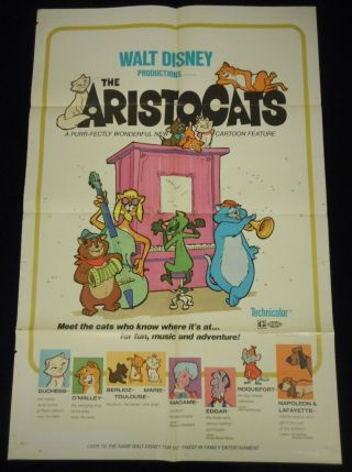The Aristocats 1970 Orig 1 Sheet Poster Walt Disney Animation 71/1