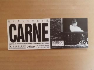 Gaspar Noe Carne Half Ticket Movie Japan 1994