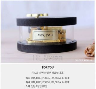 [orgel House] - Bts Japan 4th Album For You Orgel Cover Official Goods