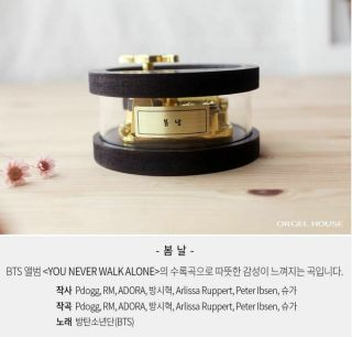 [orgel House] - Bts You Never Walk Alone Spring Day Orgel Cover Official Goods