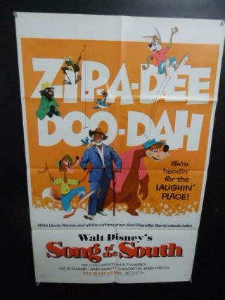 1972 Song Of The South One Sheet Movie Poster Walt Disney Vintage Vg,